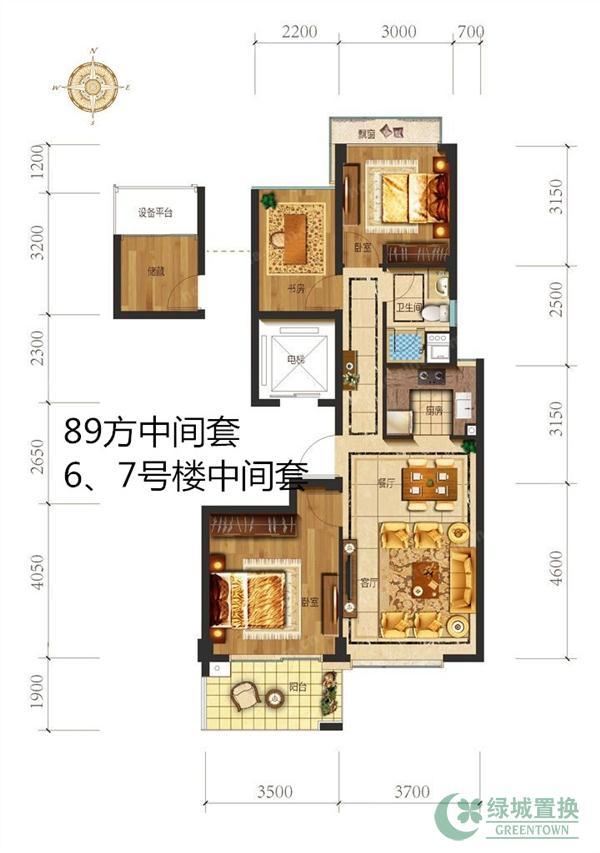 89-2室1厅