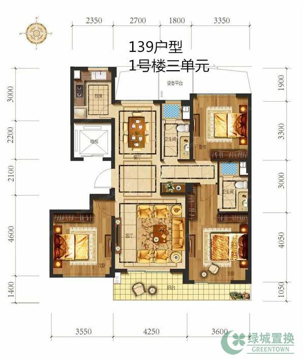 139-3室1厅