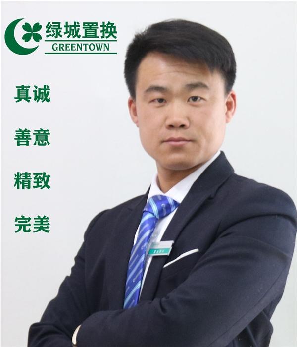 杭州 华邦 经纪人 吕文研推荐房源