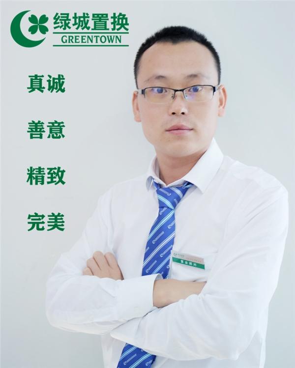 杭州 华邦 经纪人 王冲推荐房源