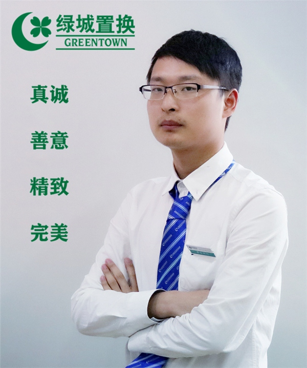 杭州 华邦 经纪人 徐和锋推荐房源