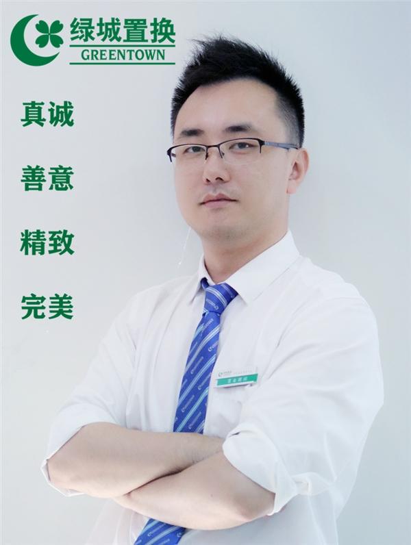 杭州 华邦 经纪人 孙达推荐房源