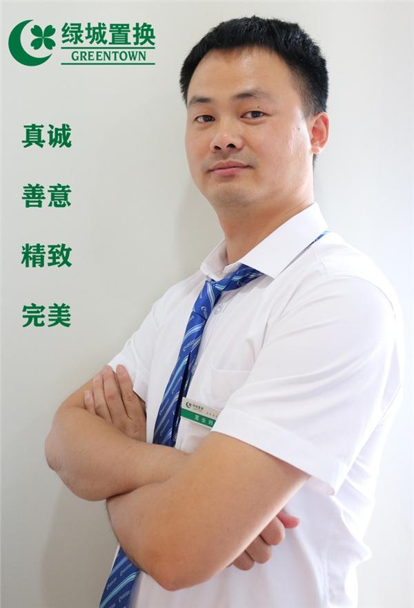 杭州 华邦 经纪人 李扬推荐房源