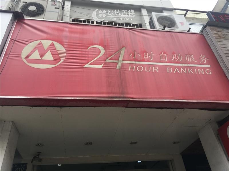 杭州兰桂花园出租房其它照片,